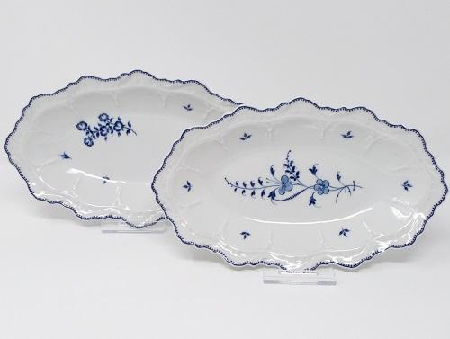 Raviers ovale Giraud 23 cm 30 Euros